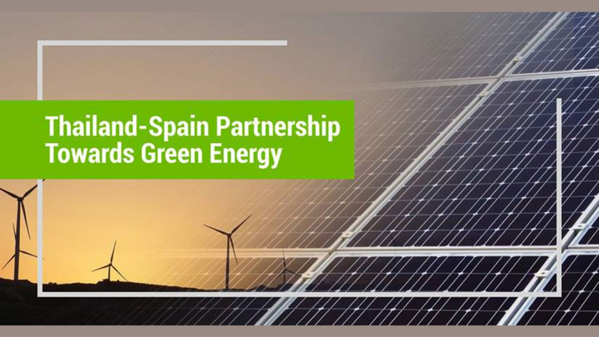 """You are invited to join a webinar on """"Thailand-Spain Partnership towards Green Energy"""""""